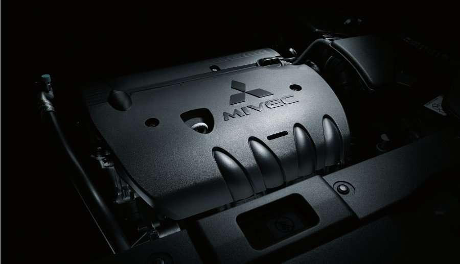 2.0 Liter MIVEC Engine